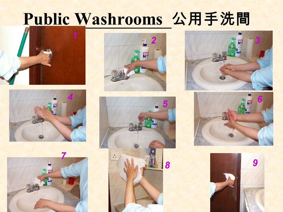 Public Washrooms 公用手洗間