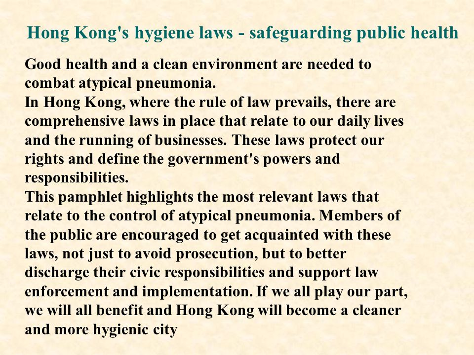 Hong Kong s hygiene laws - safeguarding public health