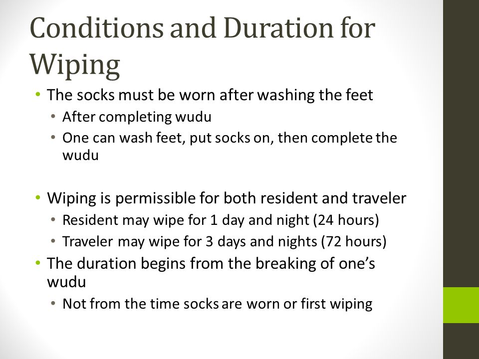 Conditions and Duration for Wiping