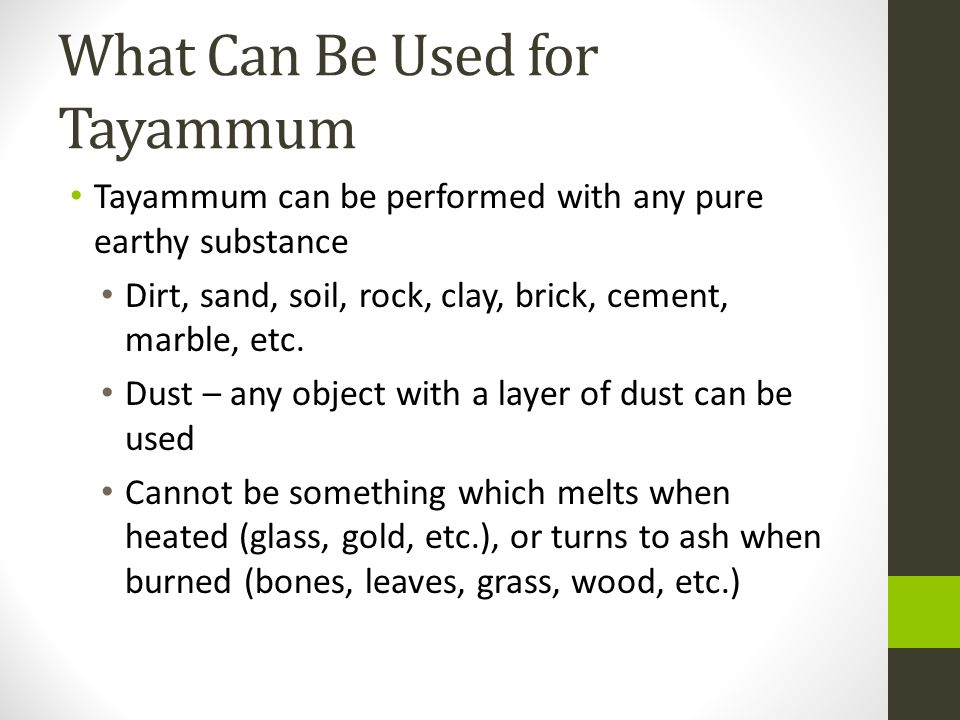 What Can Be Used for Tayammum