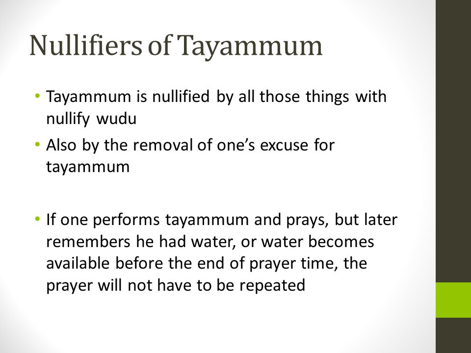 Nullifiers of Tayammum