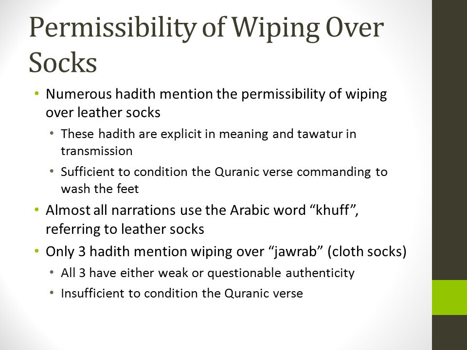 Permissibility of Wiping Over Socks