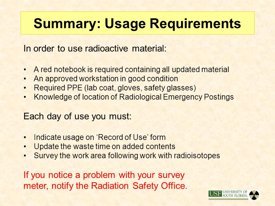 Summary: Usage Requirements