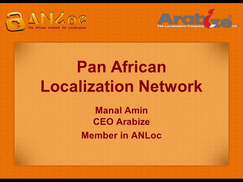 Pan African Localization Network
