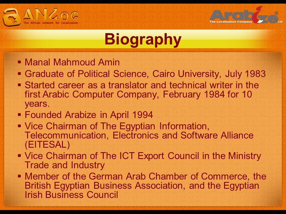 Biography Manal Mahmoud Amin