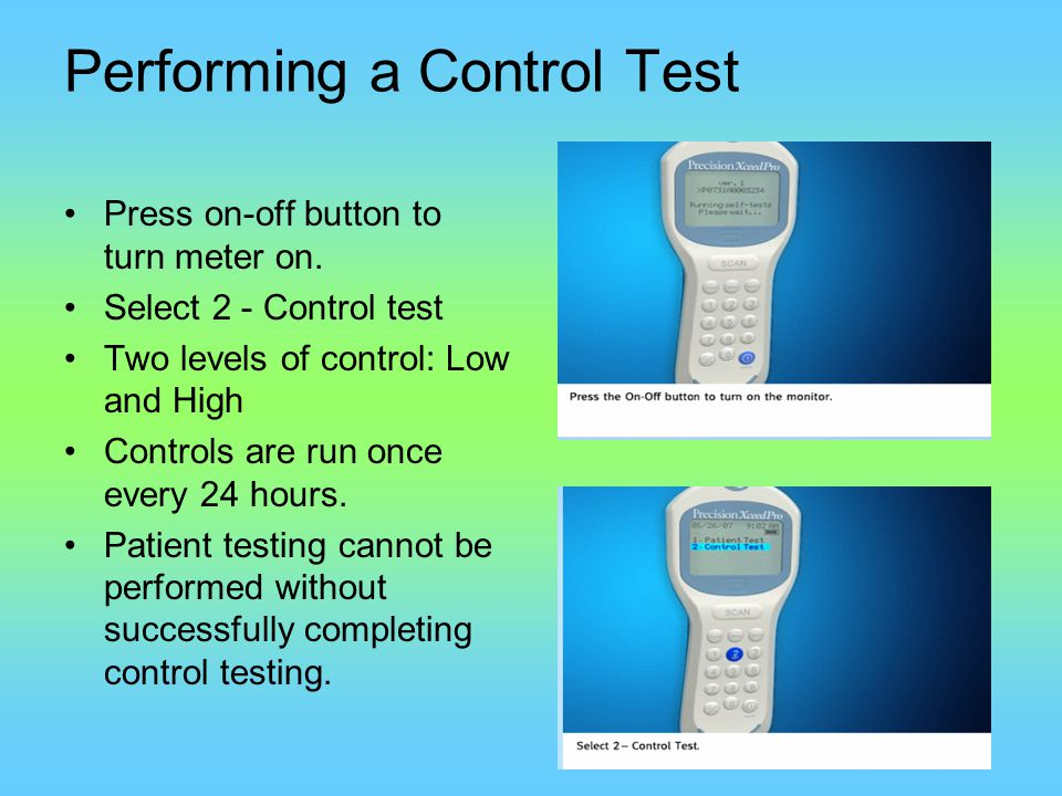 Performing a Control Test