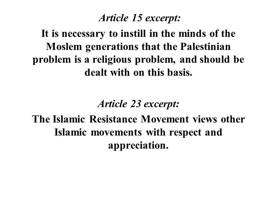 Article 15 excerpt: