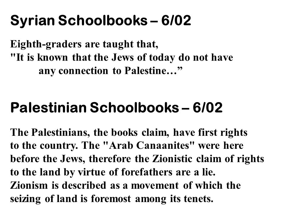 Palestinian Schoolbooks – 6/02