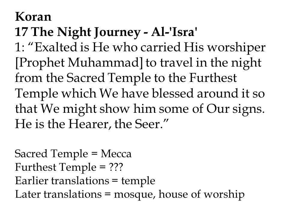17 The Night Journey - Al- Isra