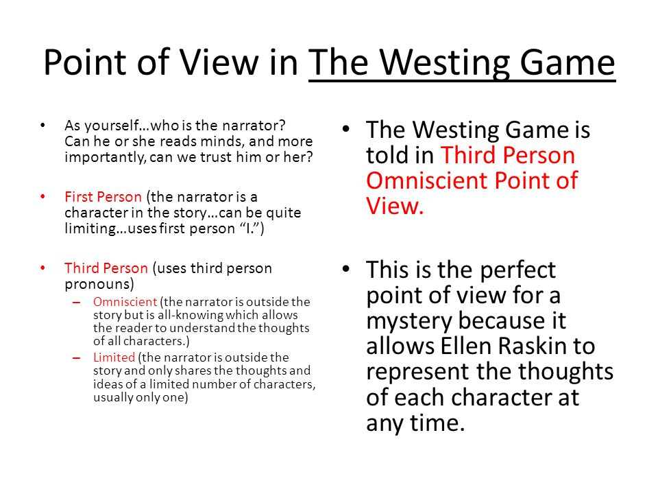 Point of View in The Westing Game