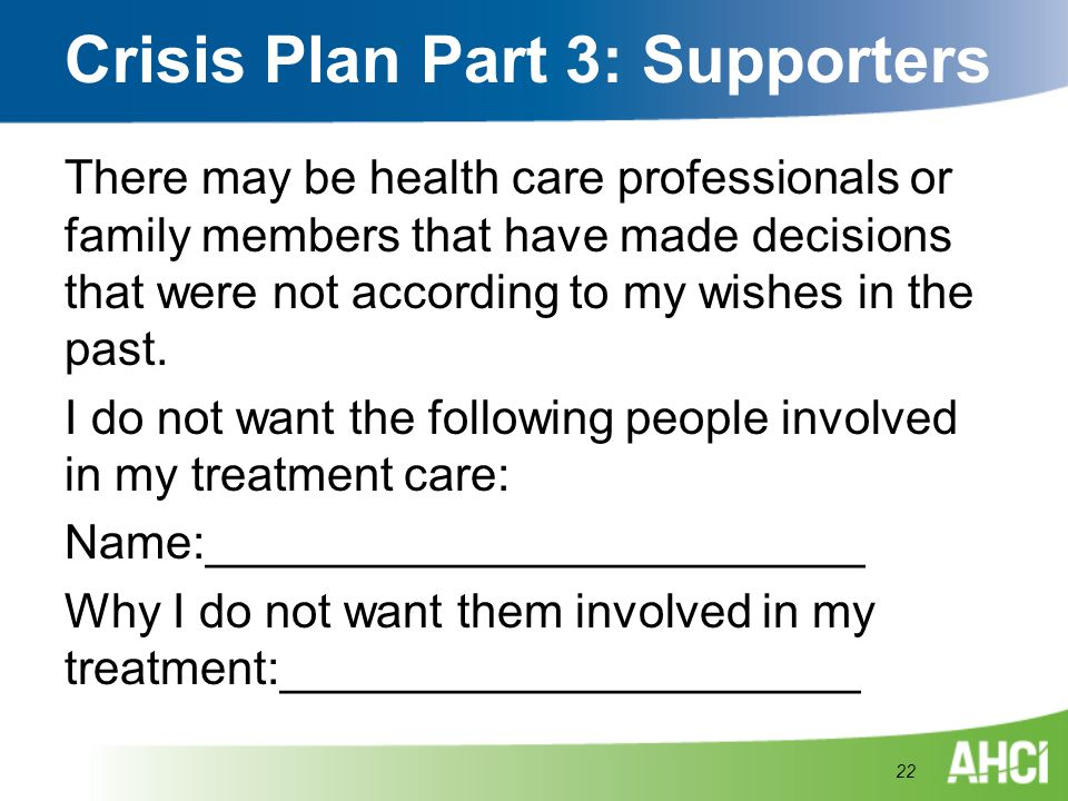 Crisis Plan Part 3: Supporters