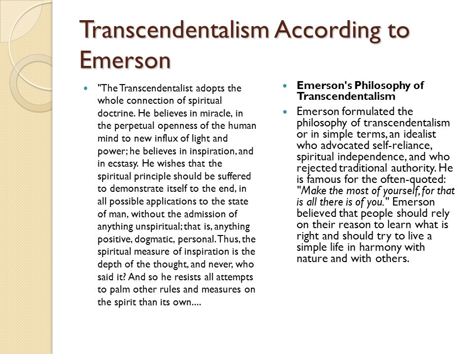 Transcendentalism According to Emerson