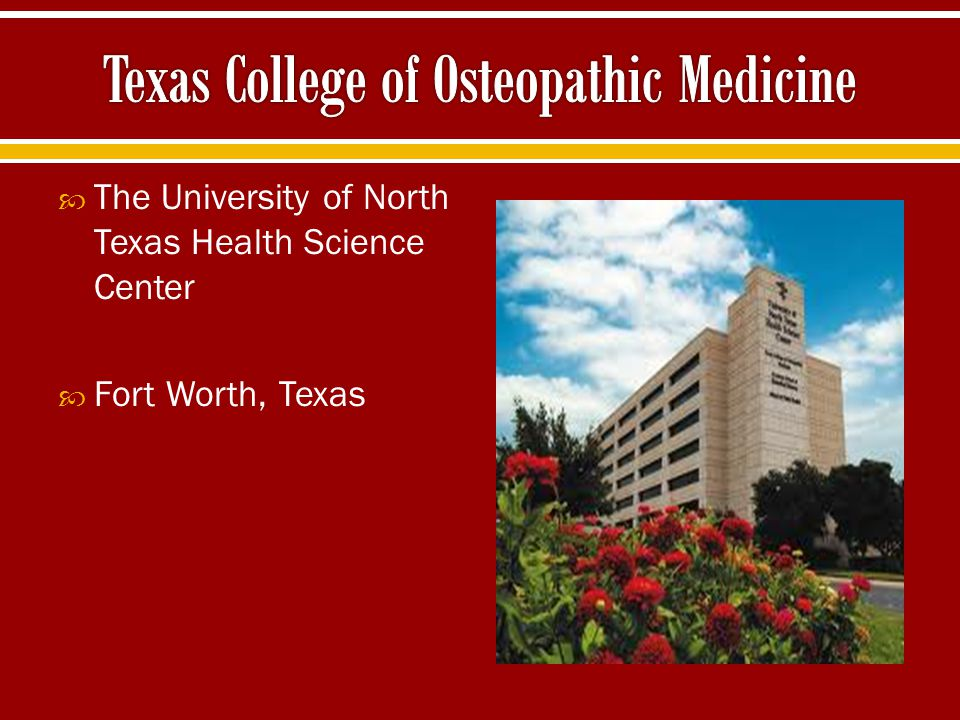 Texas College of Osteopathic Medicine