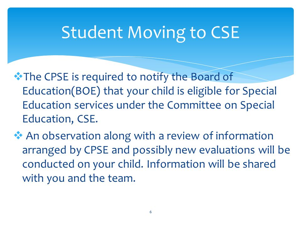 Student Moving to CSE
