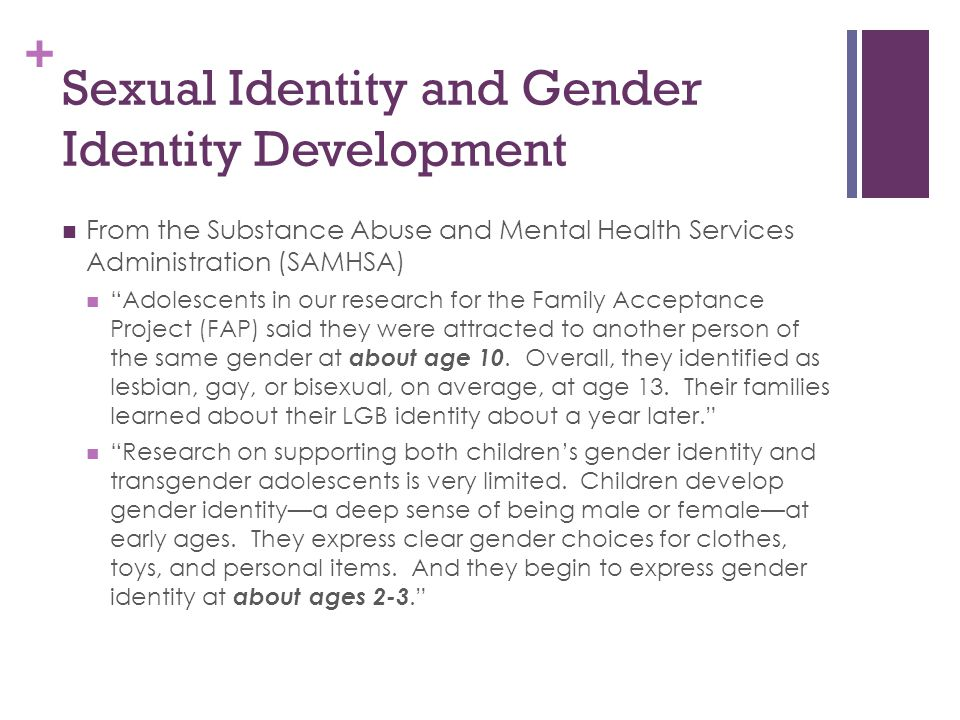 Sexual Identity and Gender Identity Development