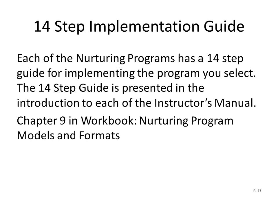 14 Step Implementation Guide