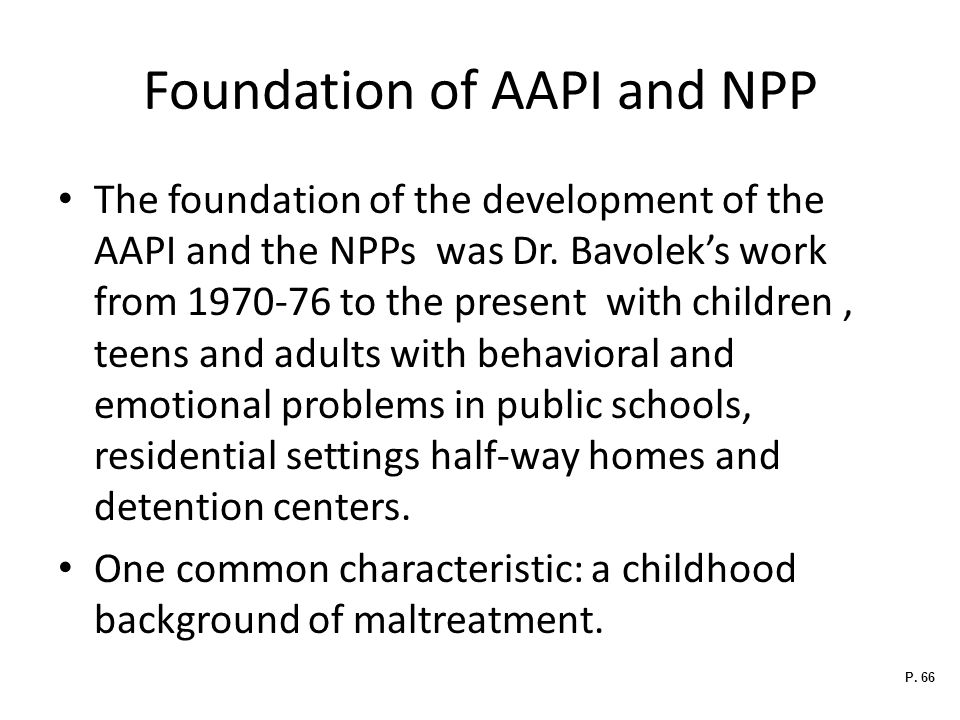Foundation of AAPI and NPP
