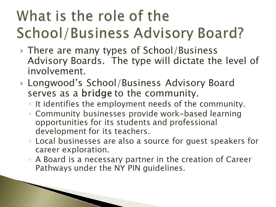 What is the role of the School/Business Advisory Board