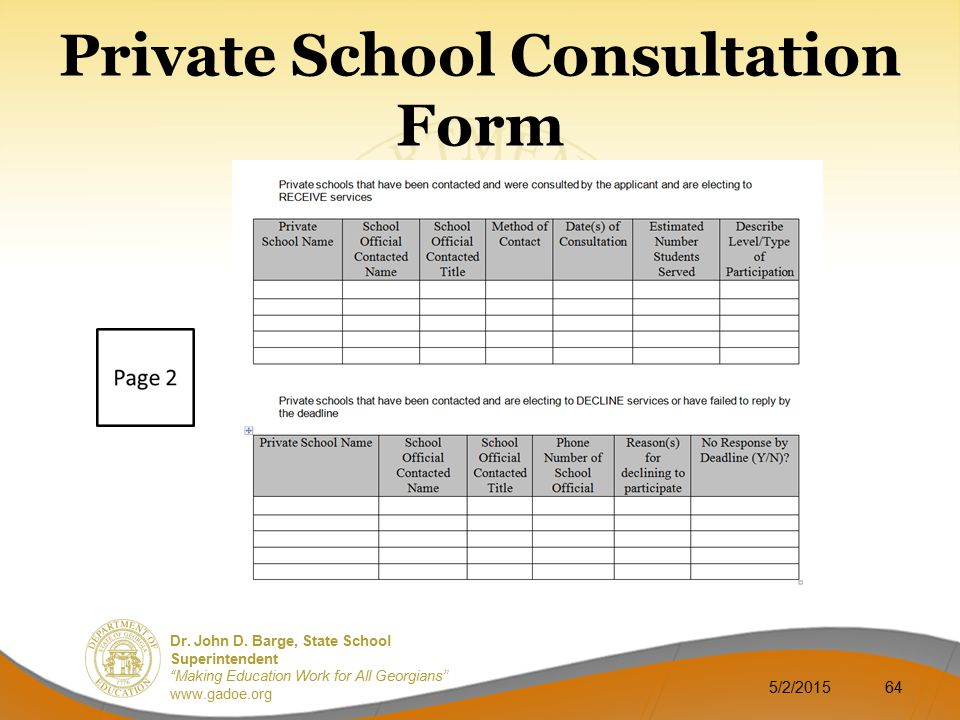 Private School Consultation Form