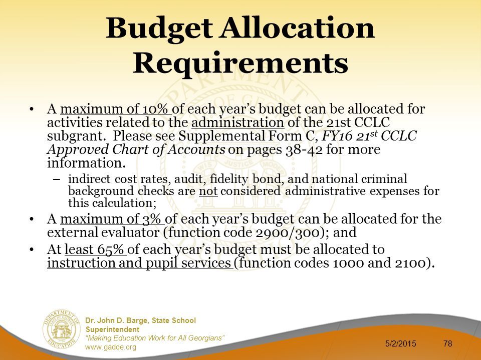 Budget Allocation Requirements