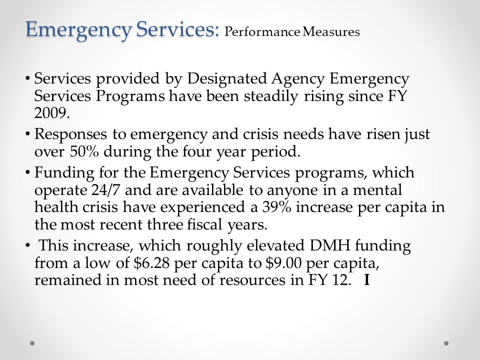 Emergency Services: Performance Measures