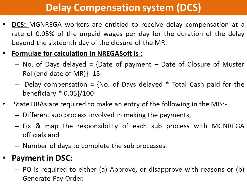 Delay Compensation system (DCS)