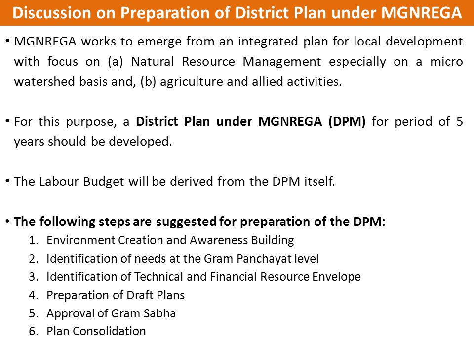 Discussion on Preparation of District Plan under MGNREGA