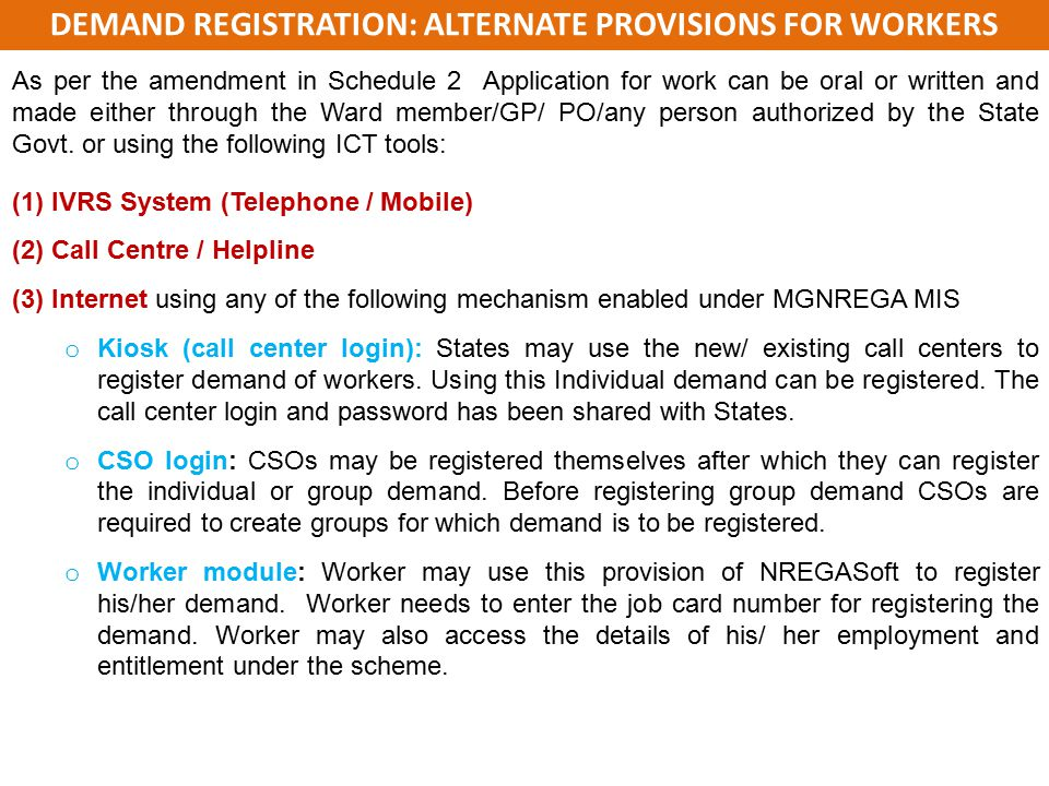 DEMAND REGISTRATION: ALTERNATE PROVISIONS FOR WORKERS