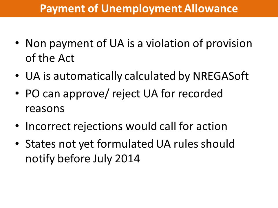 Payment of Unemployment Allowance