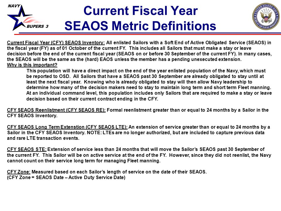 Current Fiscal Year SEAOS Metric Definitions
