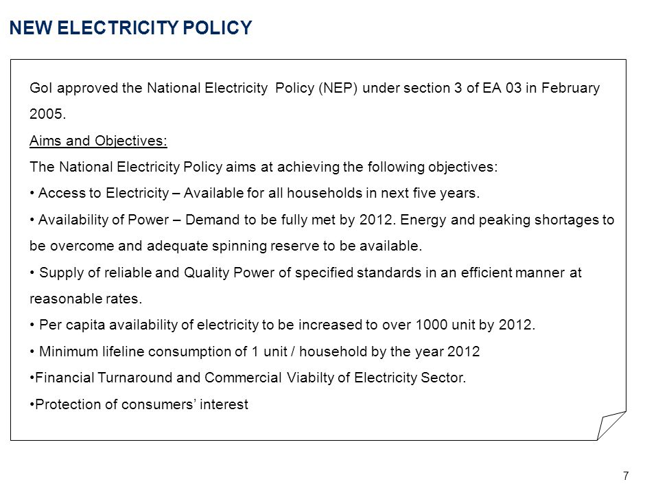 NEW ELECTRICITY POLICY