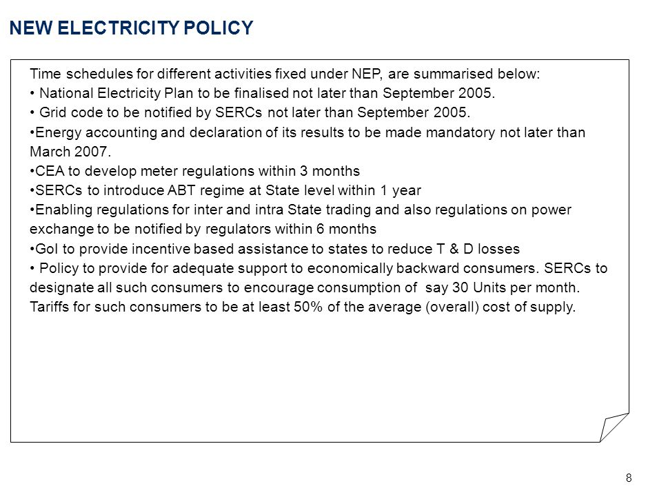 NEW TARIFF POLICY - Objectives