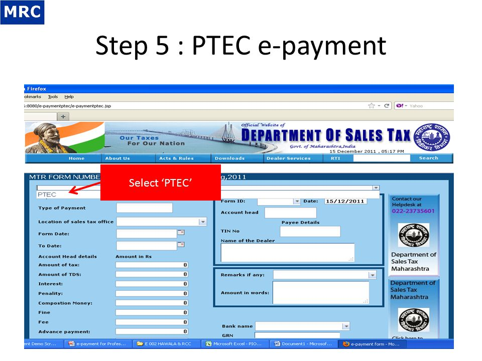 Step 5 : PTEC e-payment Select 'PTEC'