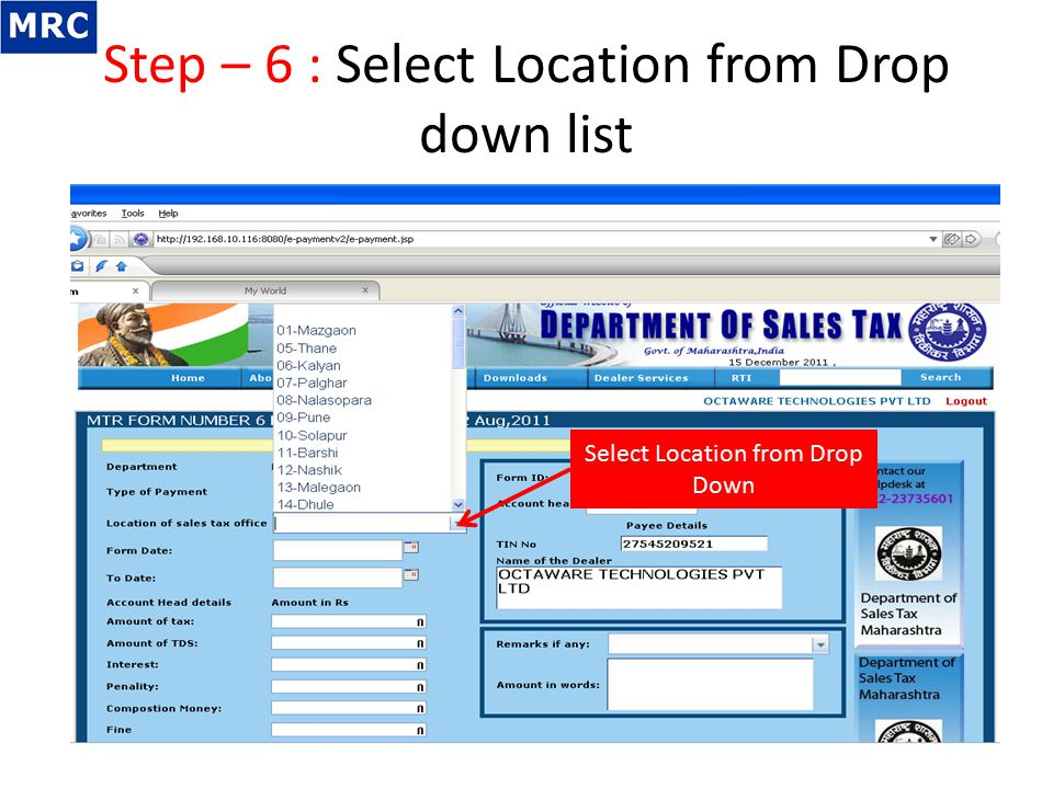 Step – 6 : Select Location from Drop down list