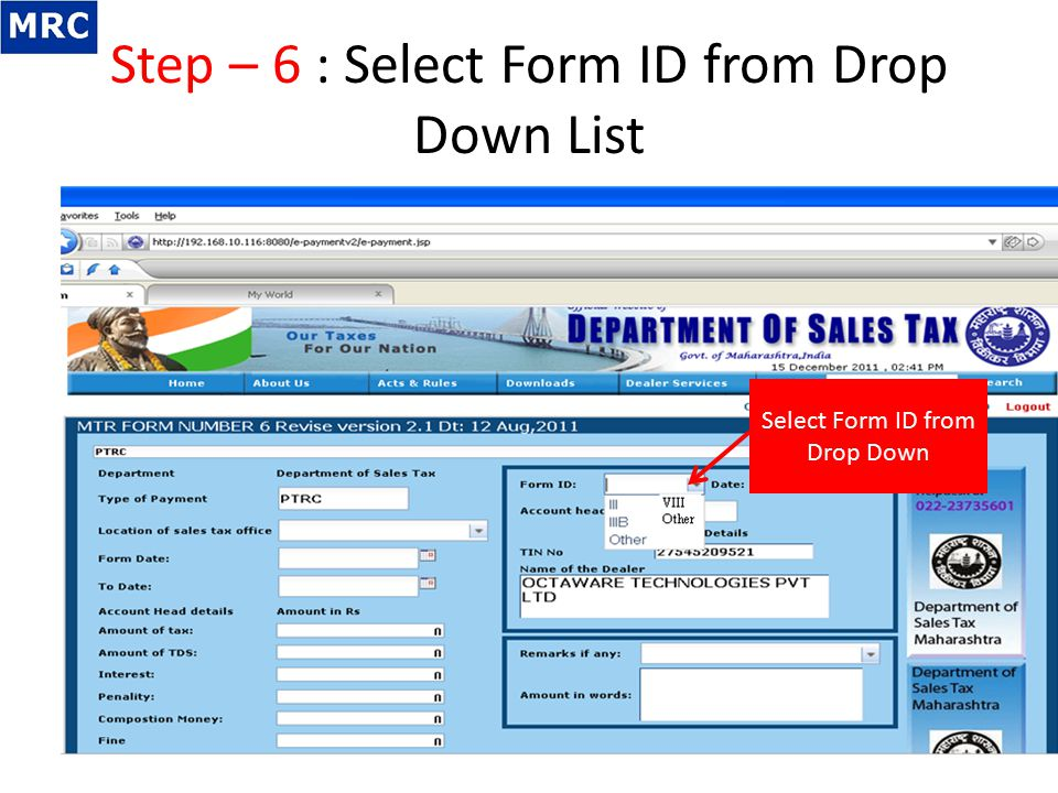 Step – 6 : Select Form ID from Drop Down List