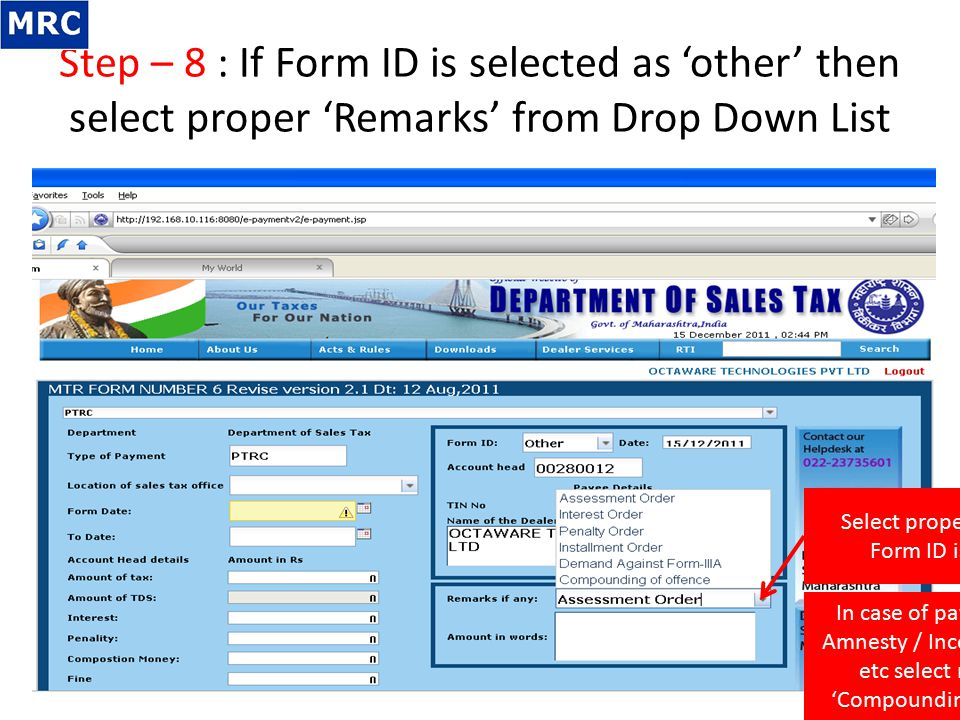Select proper Remarks if Form ID is 'Other .