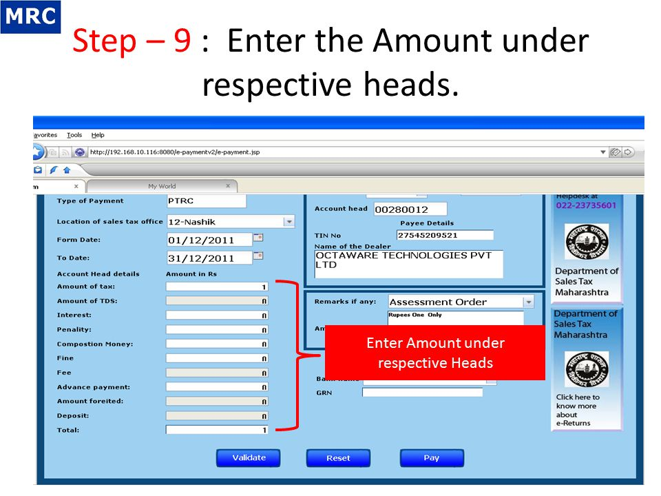 Step – 9 : Enter the Amount under respective heads.