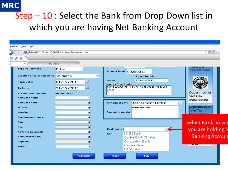 Select Bank in which you are holding Net Banking Account