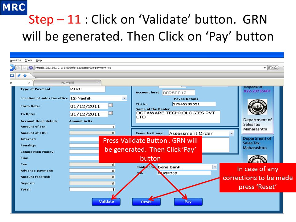 Step – 11 : Click on 'Validate' button. GRN will be generated
