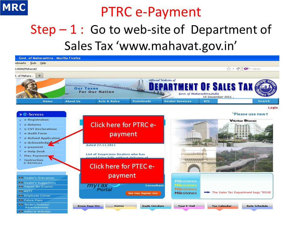 PTRC e-Payment Step – 1 : Go to web-site of Department of Sales Tax 'www.mahavat.gov.in'