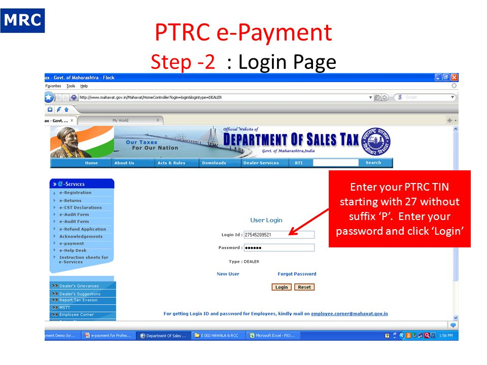 PTRC e-Payment Step -2 : Login Page