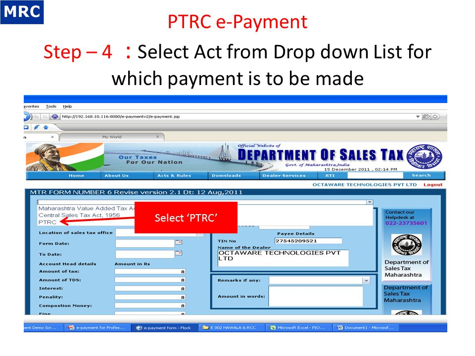 PTRC e-Payment Step – 4 : Select Act from Drop down List for which payment is to be made