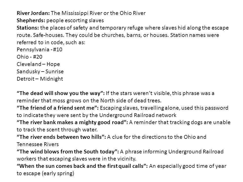 River Jordan: The Mississippi River or the Ohio River