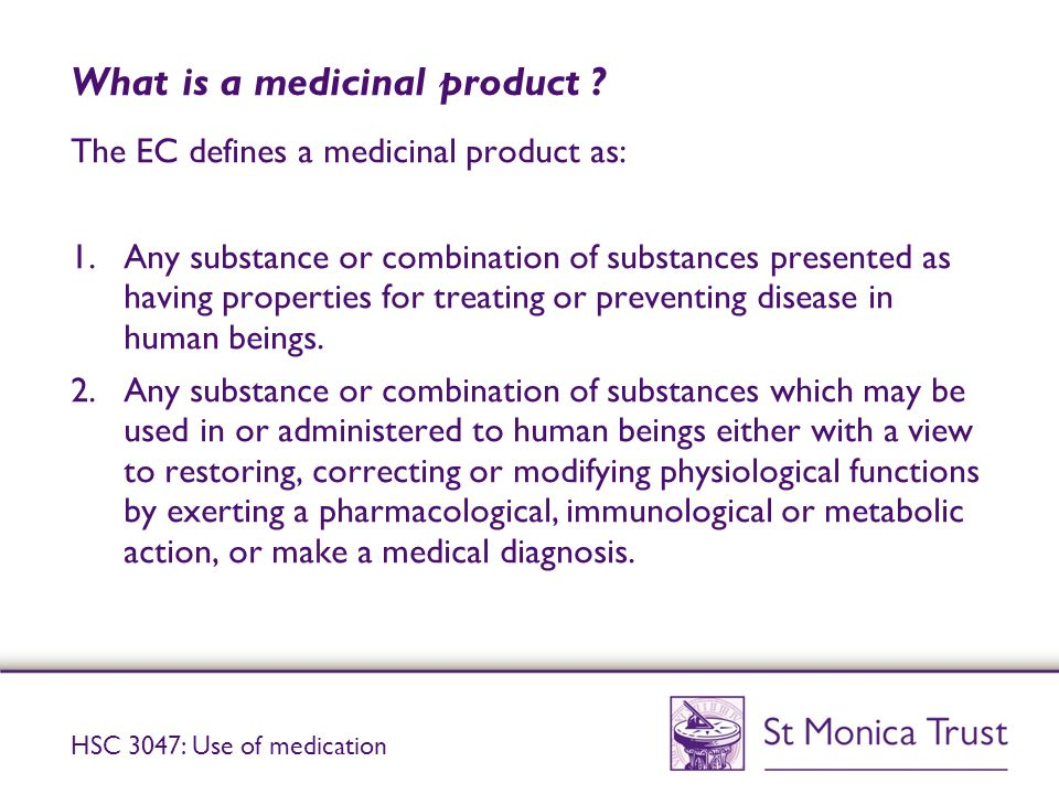 What is a medicinal product