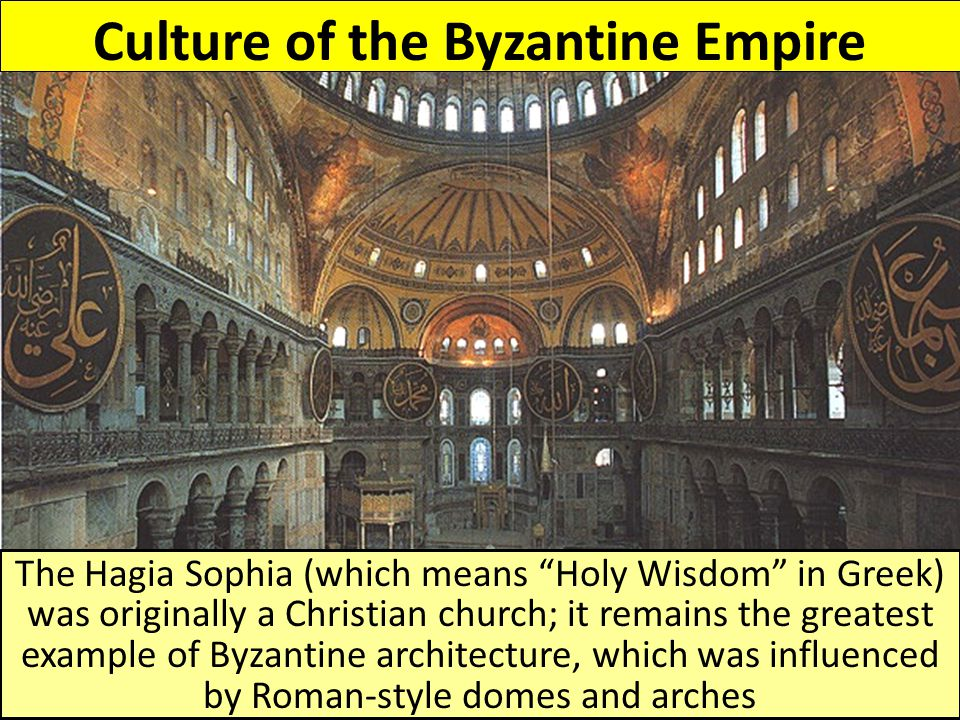 Culture of the Byzantine Empire
