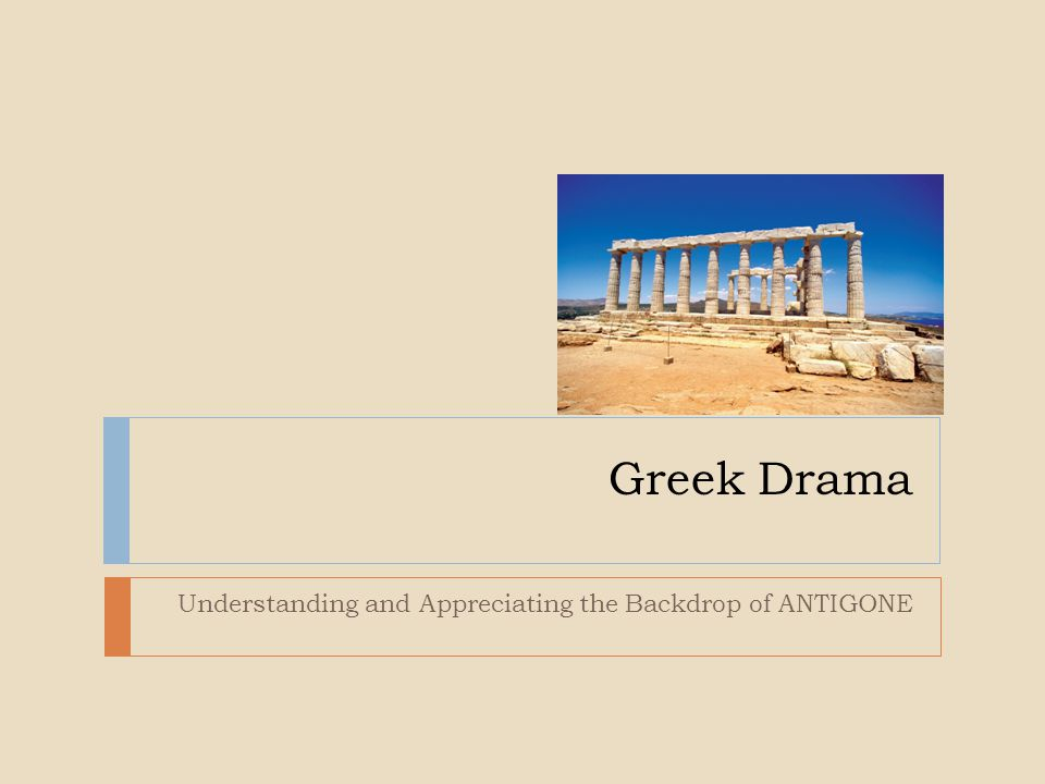 Understanding and Appreciating the Backdrop of ANTIGONE