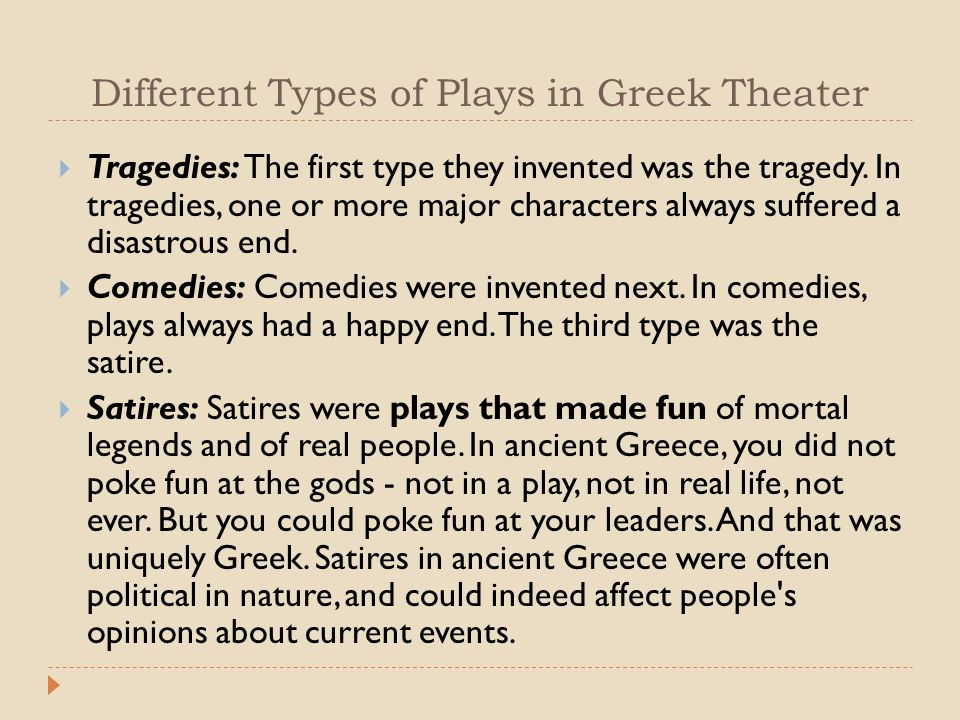 Different Types of Plays in Greek Theater