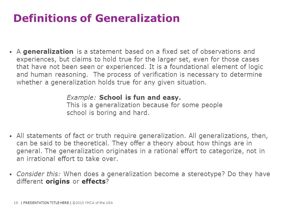 Definitions of Generalization