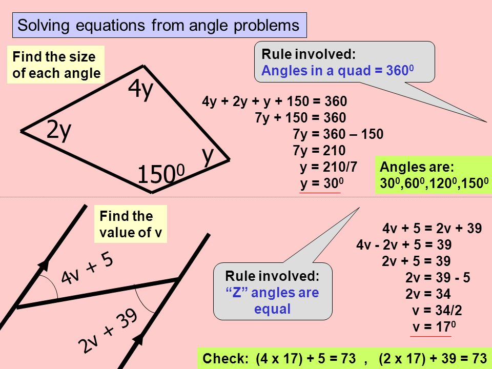 4y 2y y 1500 4v + 5 2v + 39 Solving equations from angle problems