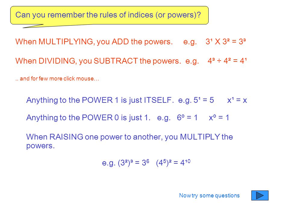 Can you remember the rules of indices (or powers)